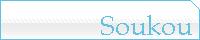創作テキストサイトです。魅力的で素敵ですよ☆